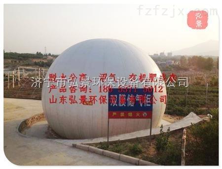 柔性气柜、双膜气柜结构、原理及厂家