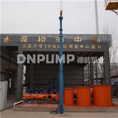 热水井用潜水泵型号