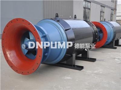 500QZB-37kw潜水轴流泵厂家