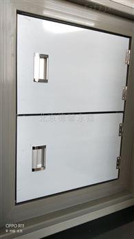 超低温家用静音冰箱