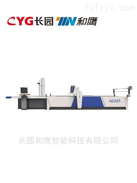 自动裁剪机 AG-A1705JL