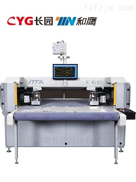 IC1670DHC 双刀头数控振动刀皮革切割机