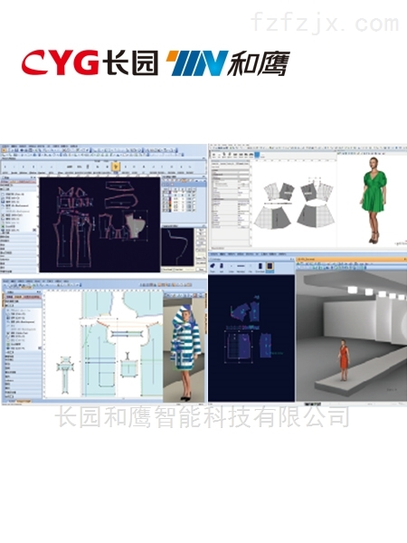 AGMS 3D INDUSTRY �衣�件