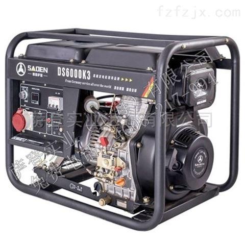 天津萨登小型柴油发电机6KW