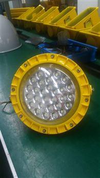SW7151LED防爆灯 50W防爆LED壁挂灯