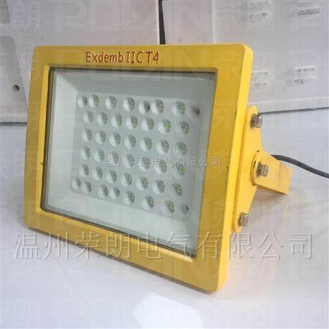 高性能防水防爆灯 GL9184-150W防爆路灯