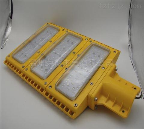 100WLED模组灯 BLC8615洗煤厂防爆灯
