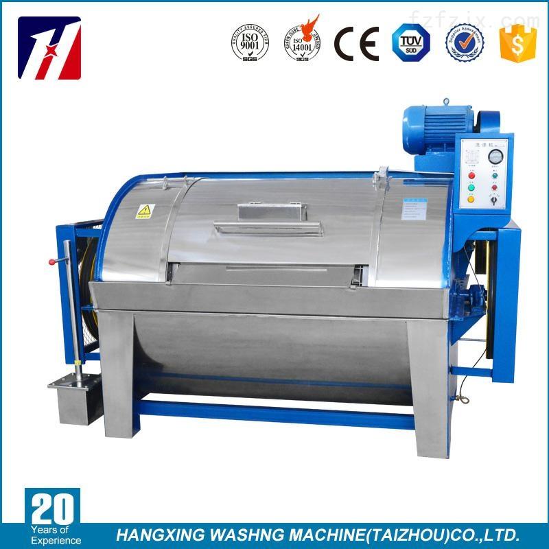 航星厂家供应大型GX系列工业洗衣机