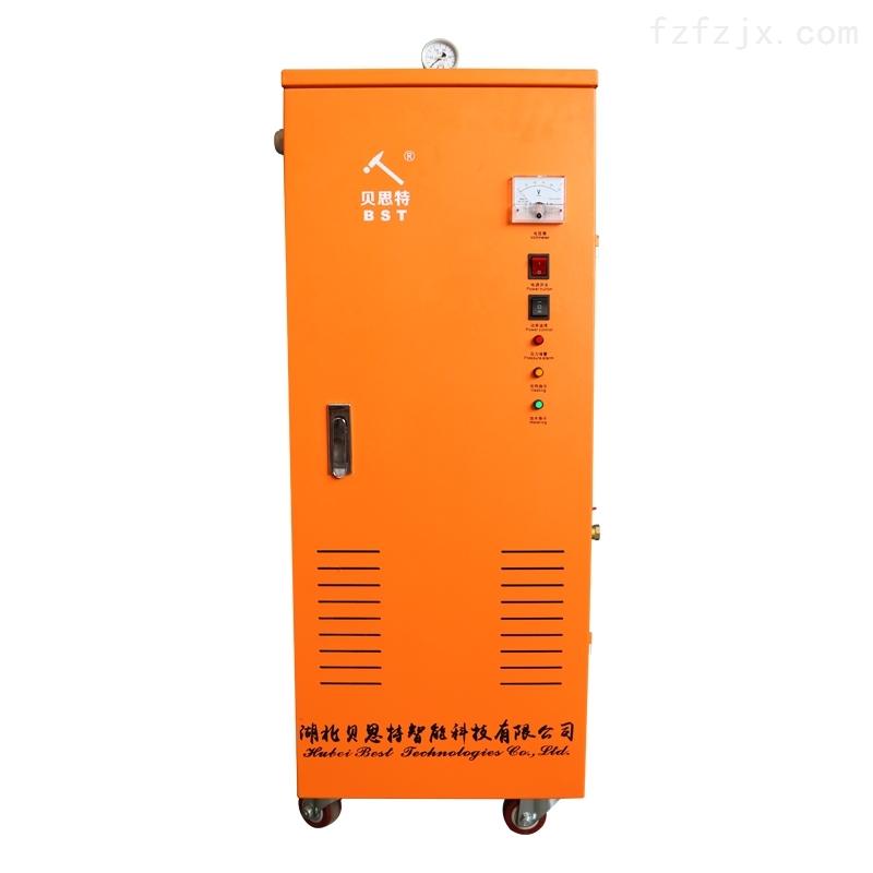 服装行业电加热全自动节能型蒸汽发生器